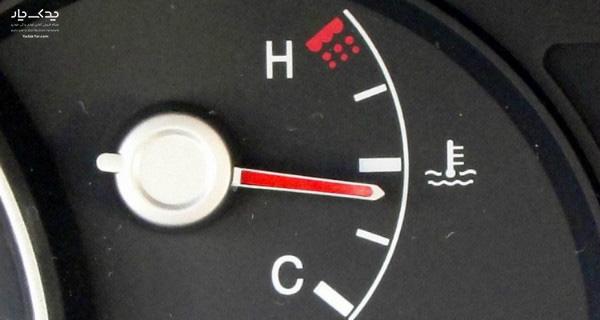 علت گرم کردن خودرو در صبح یا هوای سرد