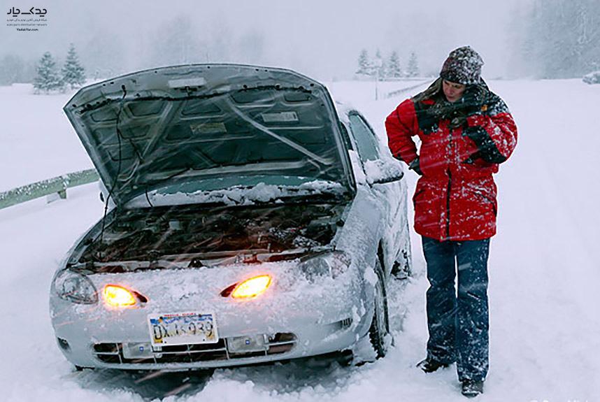 استارت نخوردن خودرو در سرما