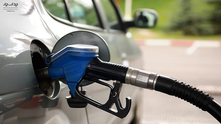 نوع سوخت مصرفی