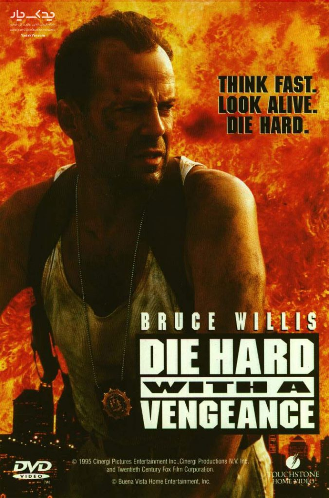Die-Hard;-with-a-Vengeance