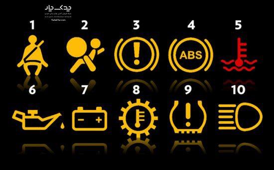 چه زمانی چراغ چک خودرو روشن میشود؟