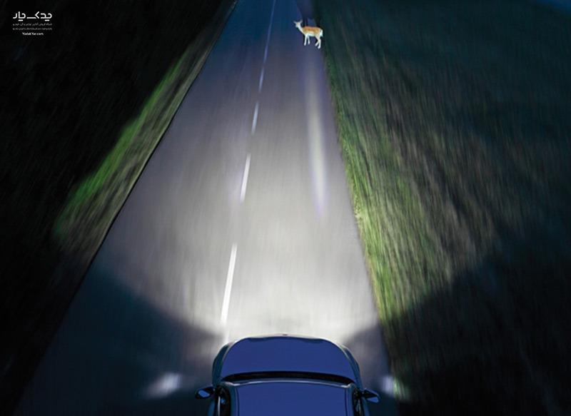 چراغ خودرو چه کاربردی دارد؟