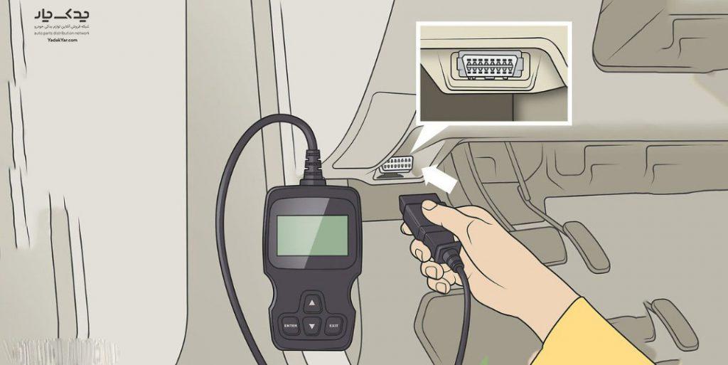 روش های حاموش کردن چراغ چک خودرو