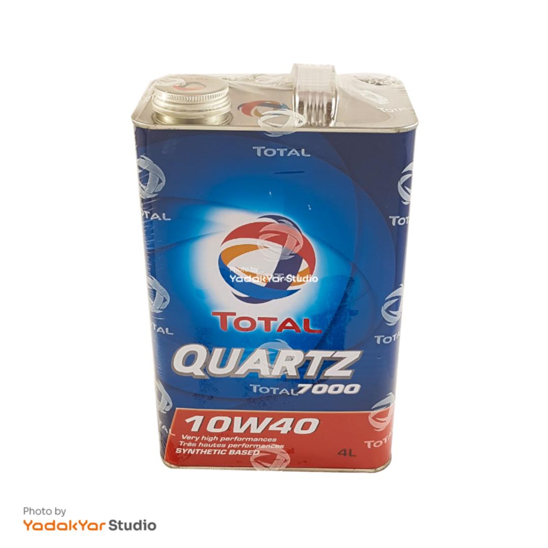 روغن موتور  10W40 توتال QUARTZ 7000 وارداتی حجم 4 لیتر