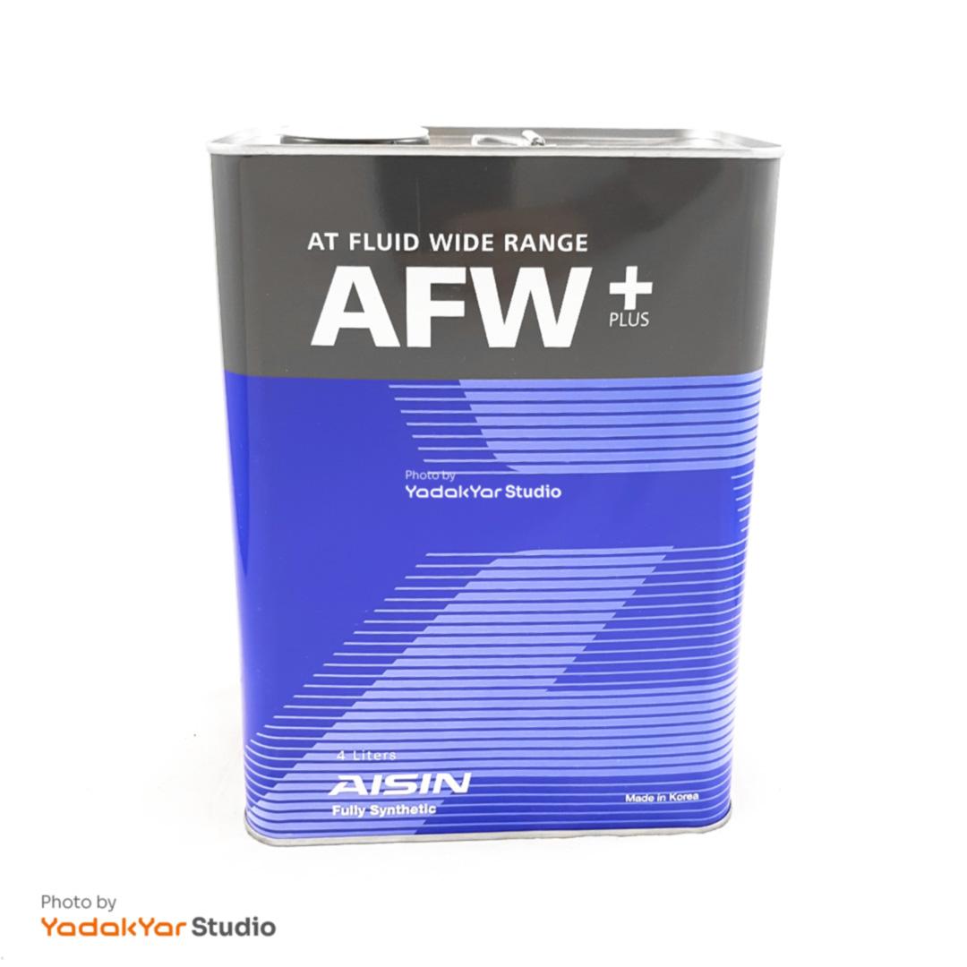 روغن گیربکس آیسین +AFW حجم 4 لیتر
