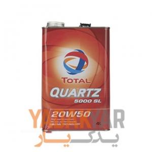 روغن موتور  20W50 توتال Quartz 5000 وارداتی حجم 4 لیتر